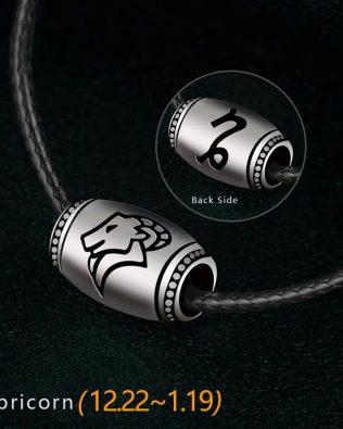 Capricorn Name Engrave Necklace Unisex Black Chain
