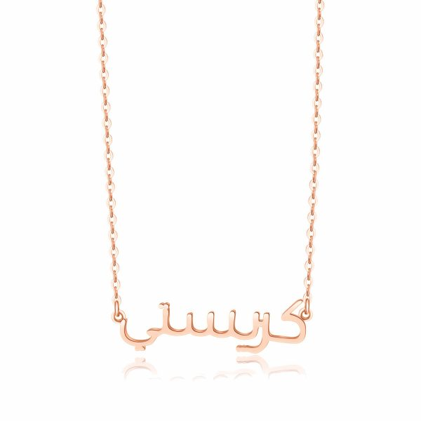 arabic name necklace sterling silver rose gold plated
