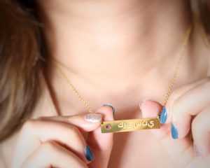Arabic-bar-name-necklace-sterling-silver