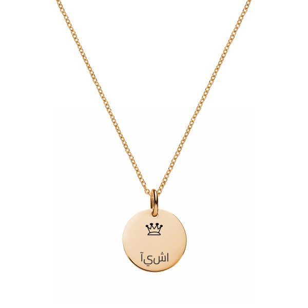 Disc Arabic Name Necklace Silver Rose Gold Plated