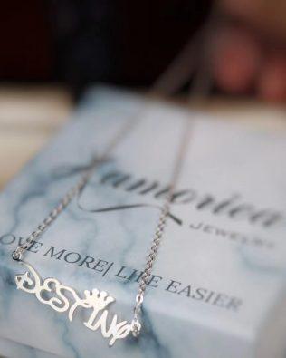 Destiny Style Name Necklace Silver