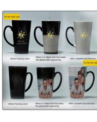 Personalized Slim Magic Mug