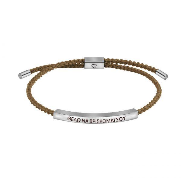 personalized braids bracelet brown