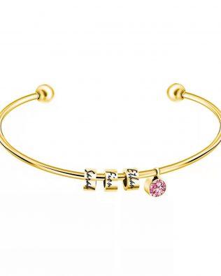 Personalized Skinny Sparkle Bracelet