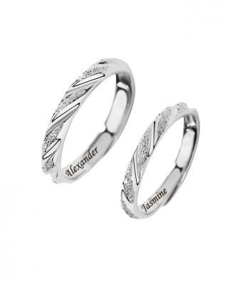 Shine in My Heart Couple Rings